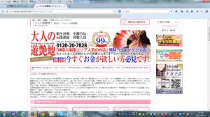 スクリーンショット 2014-06-10 13.36.34