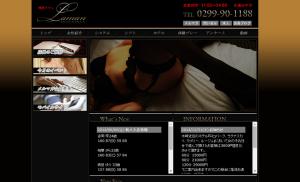 スクリーンショット 2014-06-12 13.33.59