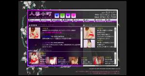 スクリーンショット 2014-06-18 12.38.41