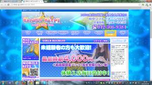 スクリーンショット 2014-06-06 15.18.40