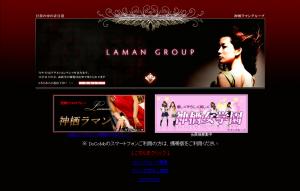 スクリーンショット 2014-06-12 13.34.14