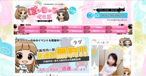 スクリーンショット 2014-06-11 12.24.02