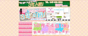 スクリーンショット 2014-06-26 15.23.20