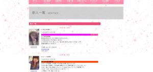 スクリーンショット 2014-06-12 13.48.30