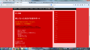 スクリーンショット 2014-06-11 17.55.16