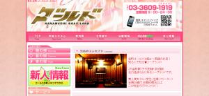スクリーンショット 2014-06-17 14.52.30