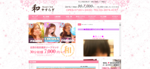 スクリーンショット 2014-06-12 13.49.01