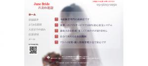 スクリーンショット 2014-06-24 13.40.25