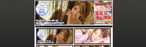 スクリーンショット 2014-06-10 17.41.21