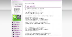 スクリーンショット 2014-06-20 12.56.37
