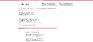 スクリーンショット 2014-06-12 13.50.02