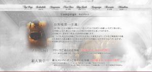 スクリーンショット 2014-06-12 14.56.10