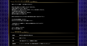 スクリーンショット 2014-06-10 12.58.03