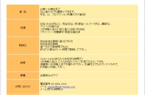 スクリーンショット 2014-06-26 14.53.12