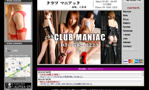 スクリーンショット 2014-06-26 14.40.06