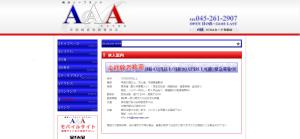 スクリーンショット 2014-06-26 16.02.47
