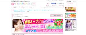 スクリーンショット 2014-06-26 15.24.49