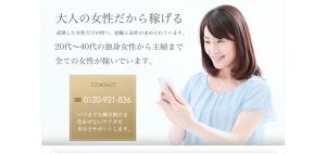 スクリーンショット 2014-06-19 14.38.41