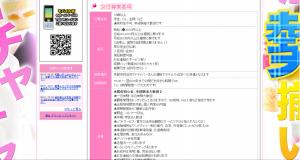 スクリーンショット 2014-06-12 14.33.52