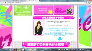 スクリーンショット 2014-06-17 12.52.27