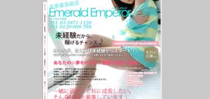スクリーンショット 2014-06-12 15.04.20