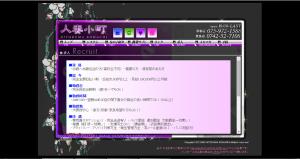 スクリーンショット 2014-06-18 12.34.45