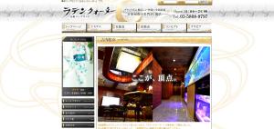 スクリーンショット 2014-06-10 18.11.30