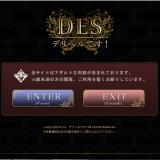 スクリーンショット 2014-06-10 12.57.08