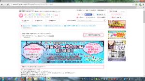 スクリーンショット 2014-06-13 14.33.38