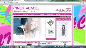 スクリーンショット 2014-06-17 12.31.38