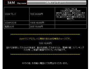 スクリーンショット 2014-06-26 14.47.33