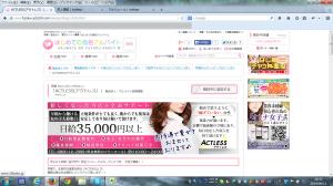 スクリーンショット 2014-06-11 18.52.47