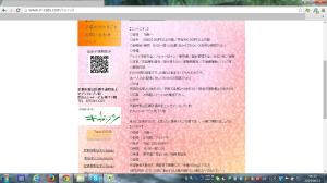 スクリーンショット 2014-06-13 14.33.29