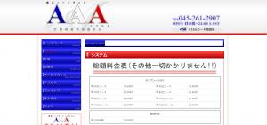 スクリーンショット 2014-06-26 16.02.31