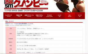 スクリーンショット 2014-06-27 12.14.10