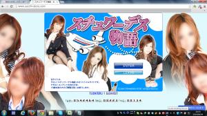 スクリーンショット 2014-06-04 16.04.47