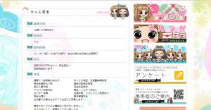 スクリーンショット 2014-06-11 12.21.44