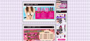 スクリーンショット 2014-06-28 15.54.43