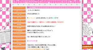 スクリーンショット 2014-07-10 13.54.46