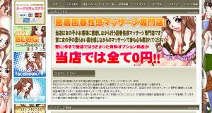 スクリーンショット 2014-07-17 13.43.44