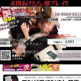 スクリーンショット 2014-07-16 13.54.25