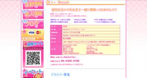 スクリーンショット 2014-07-02 12.08.02