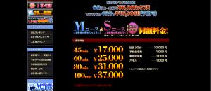 スクリーンショット 2014-07-10 14.43.39