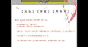 スクリーンショット 2014-07-01 14.42.52