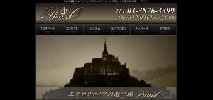スクリーンショット 2014-07-22 18.23.02
