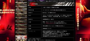 スクリーンショット 2014-07-09 12.47.29