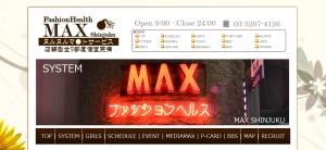 スクリーンショット 2014-07-31 18.20.16