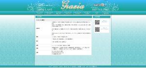 スクリーンショット 2014-07-31 11.42.09