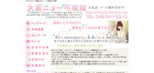 スクリーンショット 2014-07-29 13.14.58
