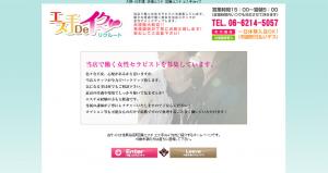スクリーンショット 2014-07-17 13.44.48